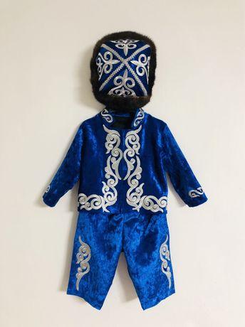 Казахский национальный костюм! Тусау кесер