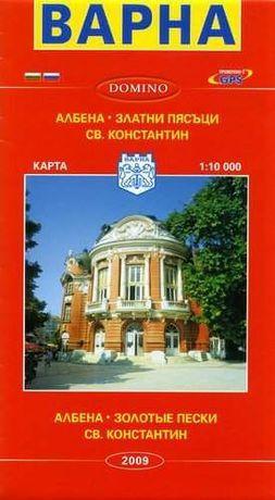 Пътни карти на градове и курорти в България