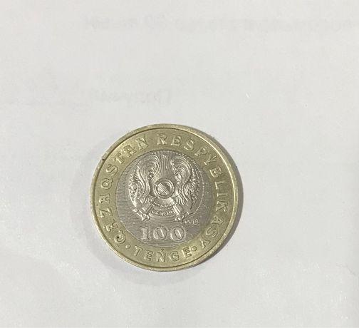 Коллекционная монета  из серии «Жеты Казына