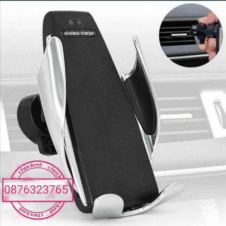 Луксозно безжично зарядно стойка за телефон gsm за автомобил кола