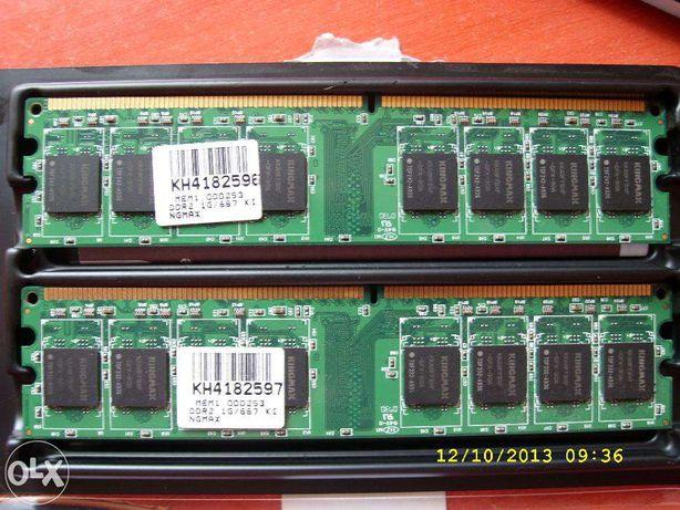 Vand Memorie Kingmax 3 x 1GB 667 Mhz PC2-5300