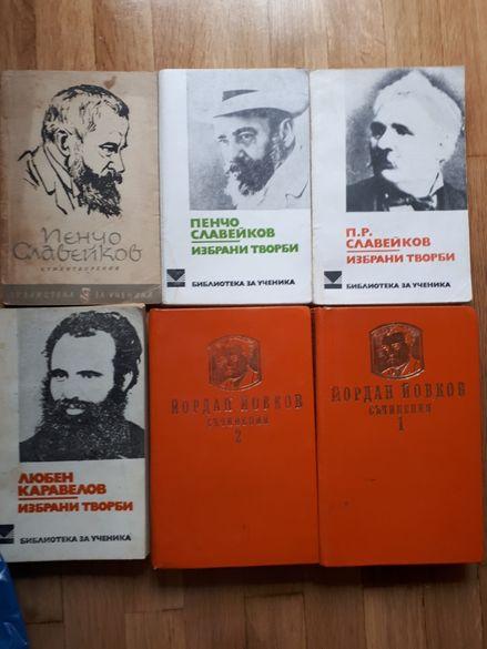 Автентични книги