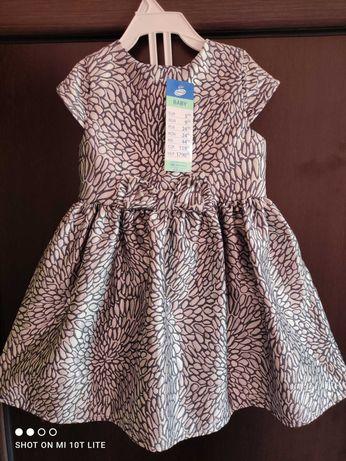 Нова!Детска рокля р98