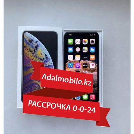 Apple Iphone Xs Max. Айфон ИксС Макс. 256 гб. Рассрочка!