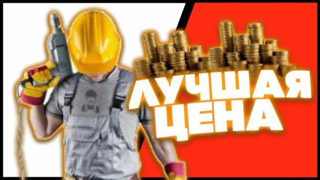 Чистка канализации электротроссом, услуги сантехника, монтаж,установка