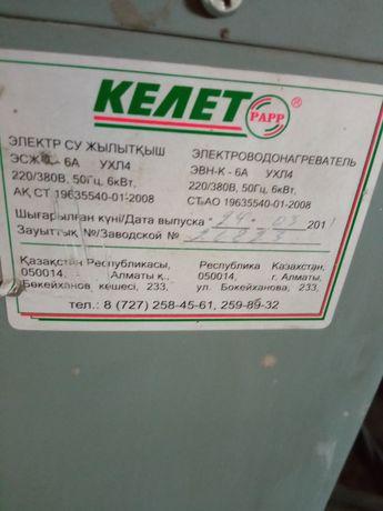 Электрический водонагреватель Келет