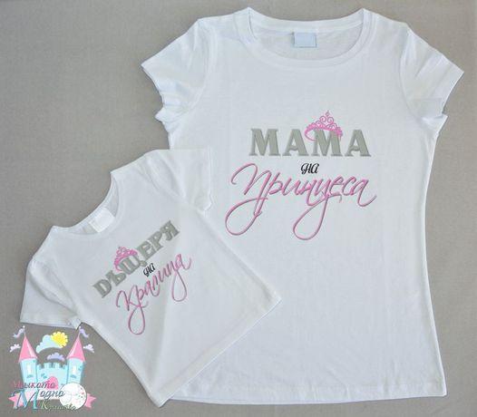 Комплект блузи Мама и Аз