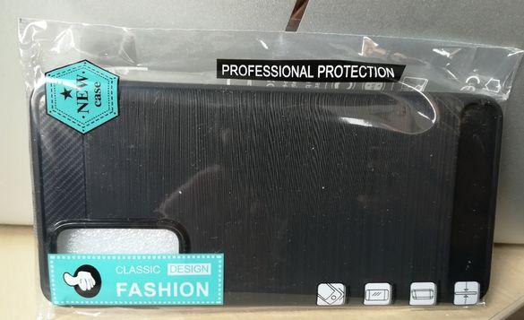 Samsung Galaxy S20 FE протектор , кейс , калъф