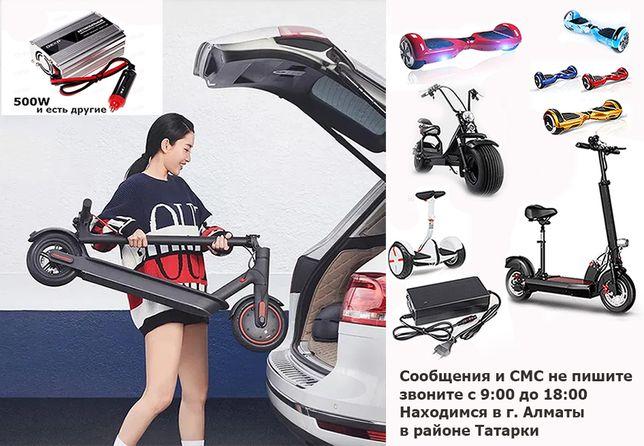 для зарядки самокатов гиро-скутеров и другой техники от автомобиля на