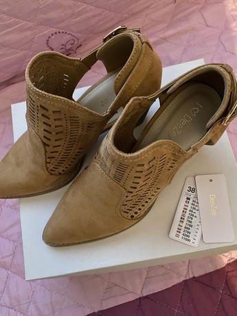 Botine, ciocate, firma DeeZee! Pantofi piele CCC,Lasocki