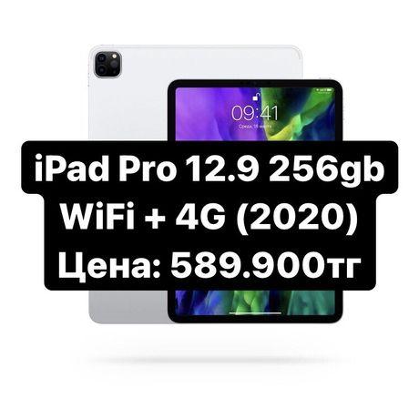 iPad Pro 12.9 256 gb WiFi 4G LTE Cellular 2020 / Планшет Айпад Про 12