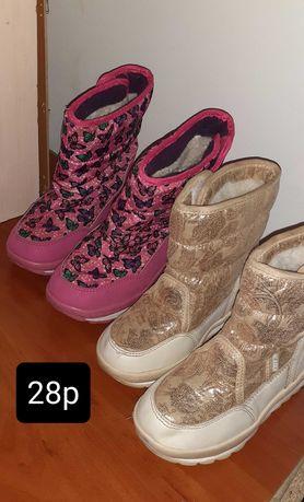 деская зимняя обувь,1500 за 2пары