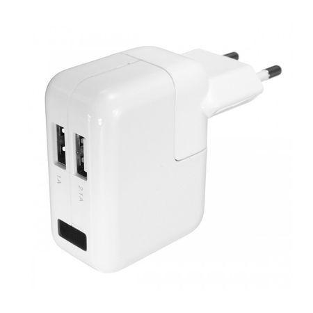 Incarcator USB SpyCam camera ascunsa spion iP Full HD 1080p