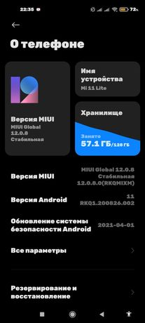Xiaomi Mi 11 lite 6/128 в комплекте коробка и зарядка.