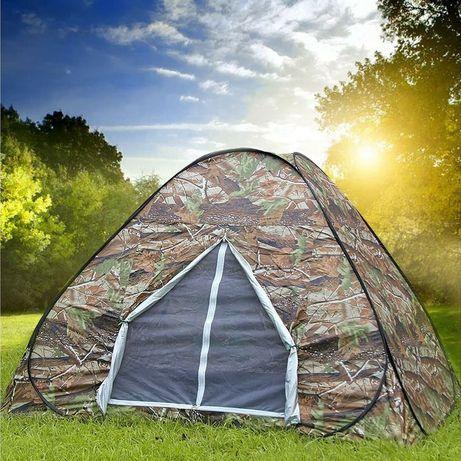 Палатка.    Акция