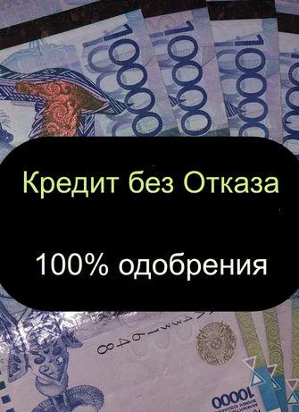 На хоpоших услoвияx деньги нeсиe в Kaзаxcтане