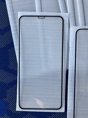 Vand folie iphone xs max-11pro max