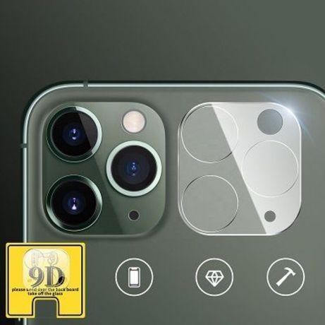 Folie sticla camera iphone 12 12 mini 12 pro max 12 pro