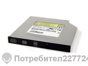Cd/dvd-rw Употребявана Записвачка За Лаптоп
