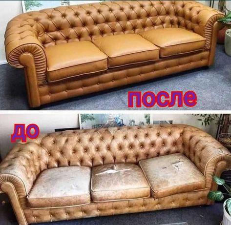 Реставрация мебели,  перетяжка мебели,  обновление мебели.