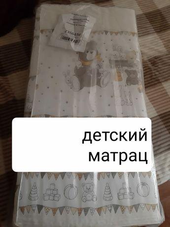 Продам набор для детской кровати
