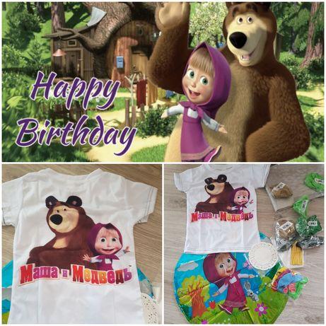 Фон за рожден ден и аксесоари Маша и мечока