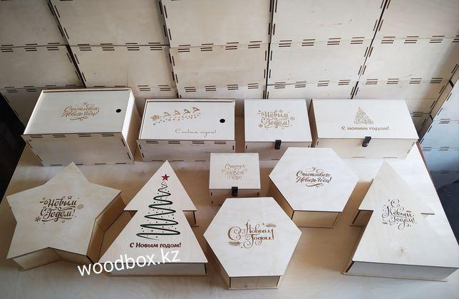 Подарочные коробки, новогодние Коробки, деревянные коробки,