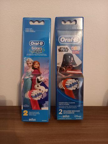 Rezerve / capete periuta electrica Oral B pt. copii