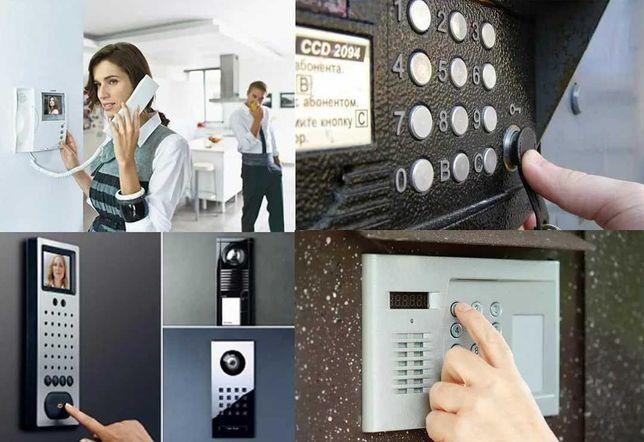 Установка и ремонт домофонных систем и контроля доступа