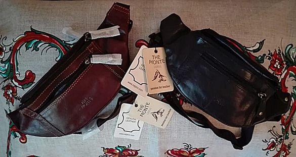 Чанти за кръст ''The Monte''от естествена кожа