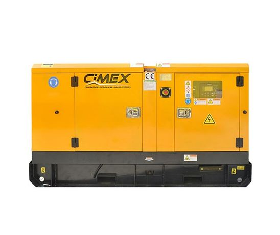 Дизелов генератор под наем 16 kW + ВИДЕО