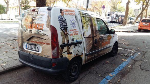 Циклене на паркет с нови машини Бургас, Поморие, Созопол, Несебър, Лоз