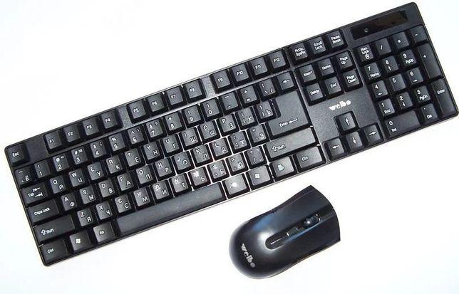 Беспроводной клавиатура+мышь