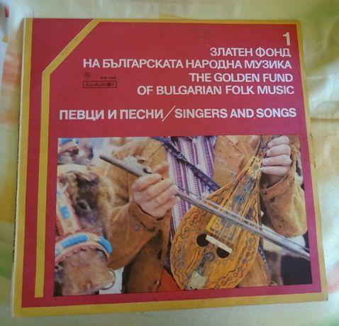 продавам две плочр и народна музика