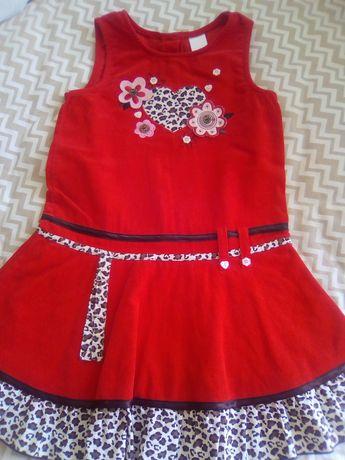 Нови роклички