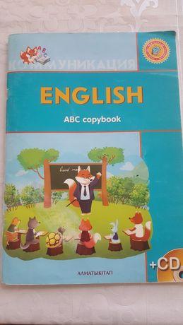 Рабочая тетрадь по английскому языку 0 класс