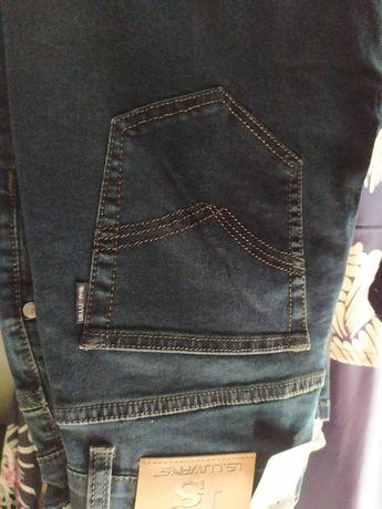 jeans, blugi, mărimi mari