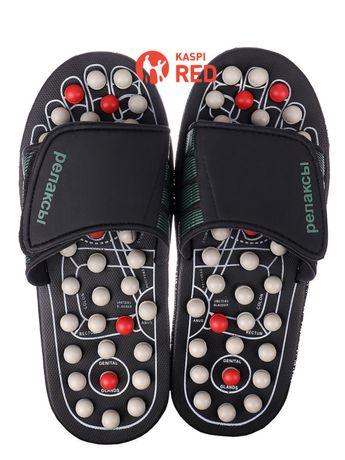АКЦИЯ!!! Рефлекторные тапочки Foot Reflex