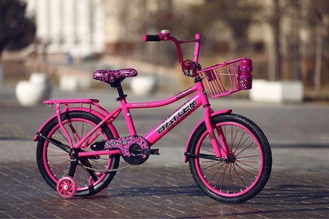 Велосипед Batler купи сейчас и получи подарок