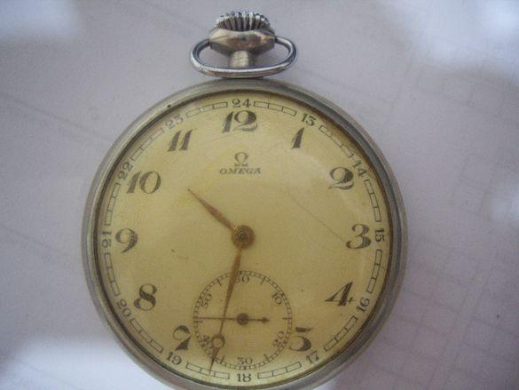 Стар джобен часовник