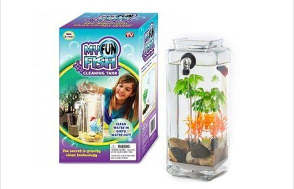 Самопочистващ се аквариум  My fun fish