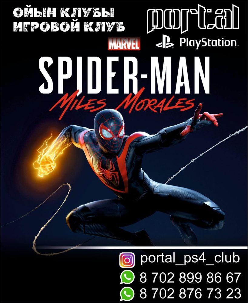 Игровой клуб Sony Playstation PORTAL