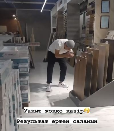 Актау Мобилография Мобилограф Видеограф Видеосъёмка Актау
