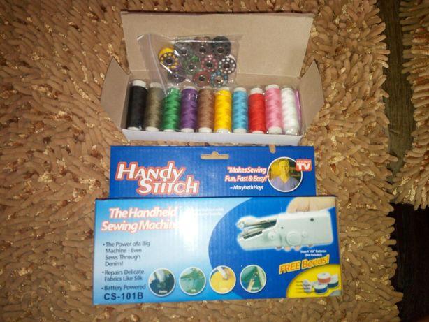 Продам ручную швейную мини машинку чудо нить
