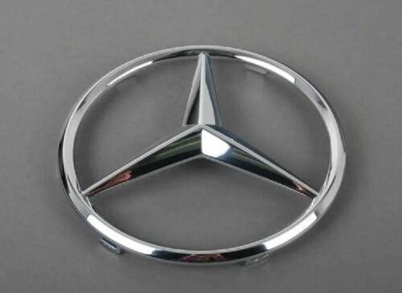 Емблема предна решетка Мерцедес/Mercedes W204/W205/W207/W212/Х204