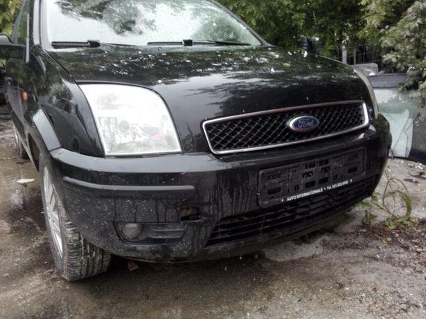 Capota Ford Fusion, capota motor Ford Fusion ,neagra