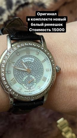 Часы DKNY, Romanson, Tfofish, Kawaii
