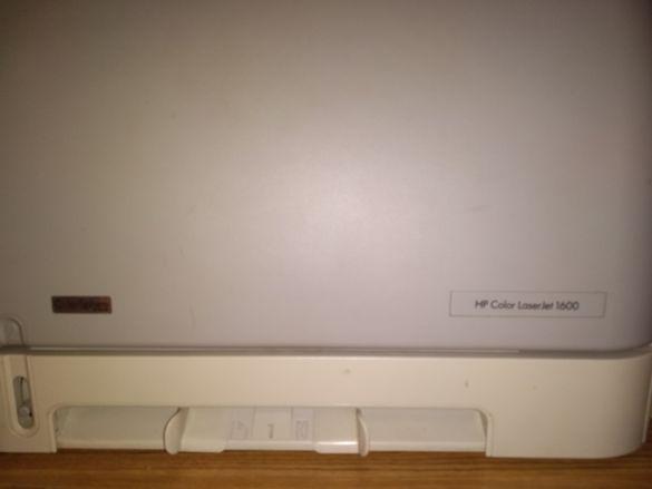 Продавам цветен принтер НР CLG 1600