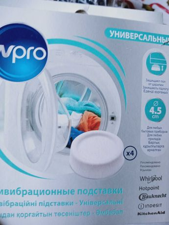 Picioruse amortizoare mașină de spălat