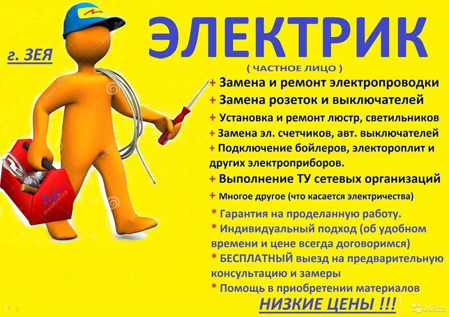 Услуги:Электрик ремонт монтаж Астана.  Профессиональные услуги электри